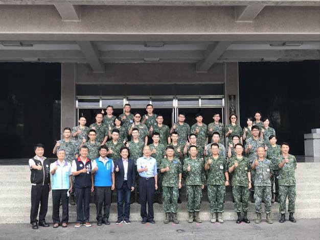 108年高雄市政府端節慰勞陸軍第八軍團指揮部