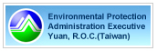Environment Protection Admininstration Executive Yuan,ROC(Taiwan)