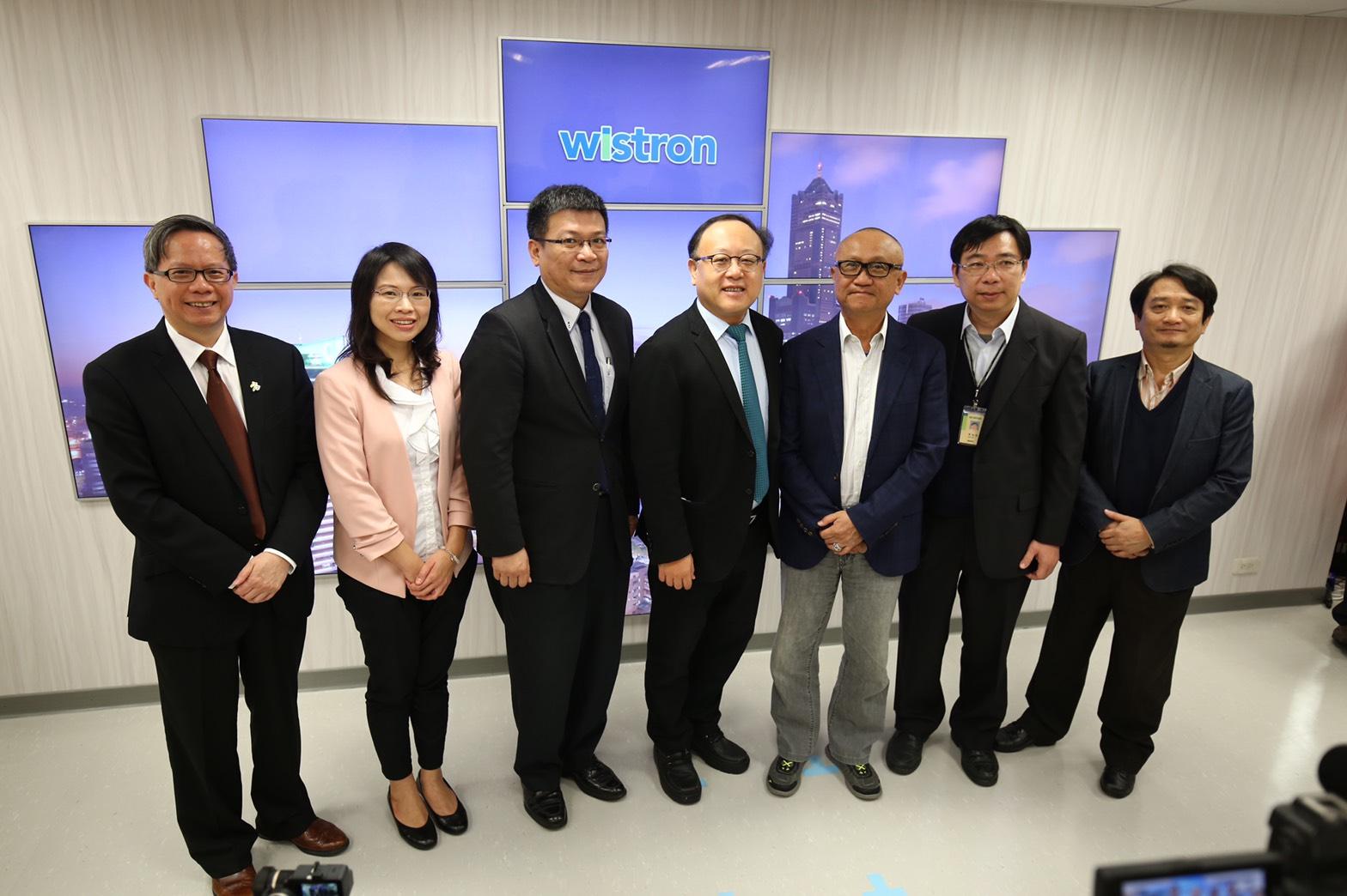 1070105 緯創資通高雄研發中心第二辦公室正式揭幕2
