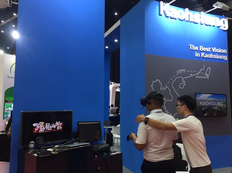 1070830-0901 泰國臺灣形象展_泰國當地廠商體驗VR殭屍山莊遊戲