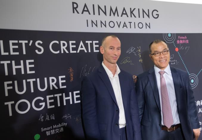 歐洲國際級創新加速器進駐高雄 推動全球創業育成合作3