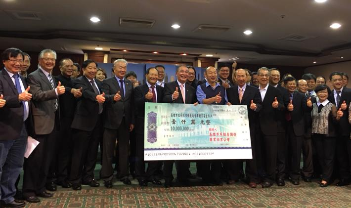 國內外企業捐款踴躍 助市府力挺青年創業3