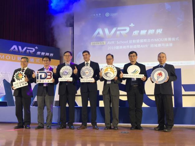 高市府攜手TXI、高雄大學開辦全台第一所AVR+學校 建構南台灣AR、VR產業及人才生態鏈