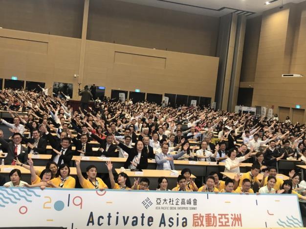 亞太社企高峰會高雄登場 葉匡時邀請青年參與帶動社企創新力