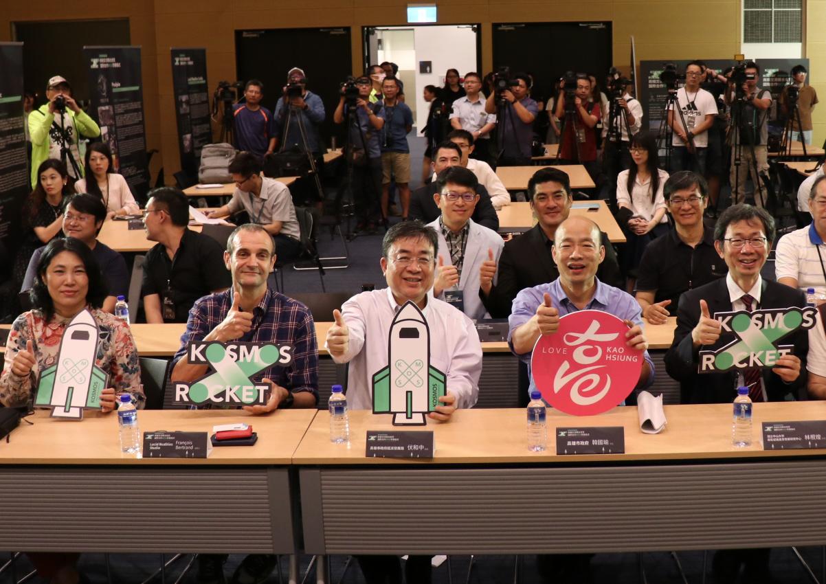 體感盛會「放視大賞」開幕 韓國瑜市長見證台法產業合作