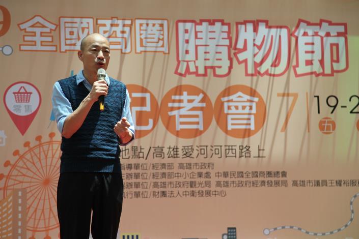 全國商圈響應庶民經濟 韓市長邀請大家週末遊愛河