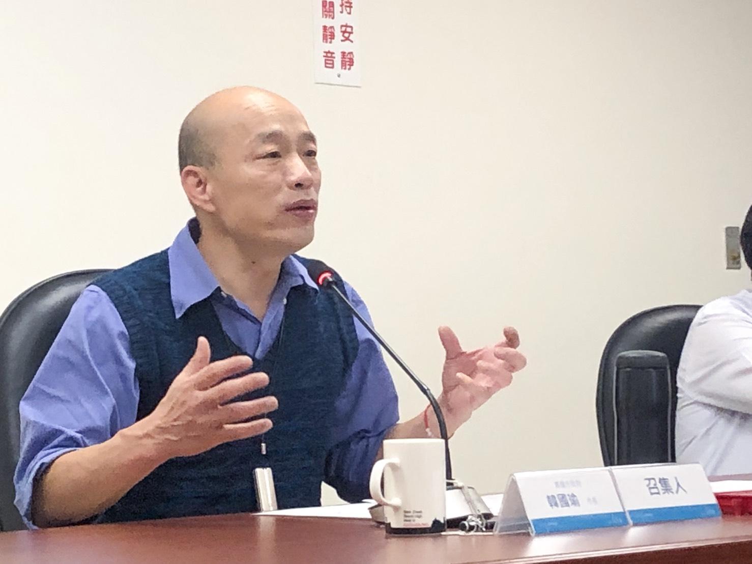 韓市長領軍成立高雄工策會 整合資源全力拼招商