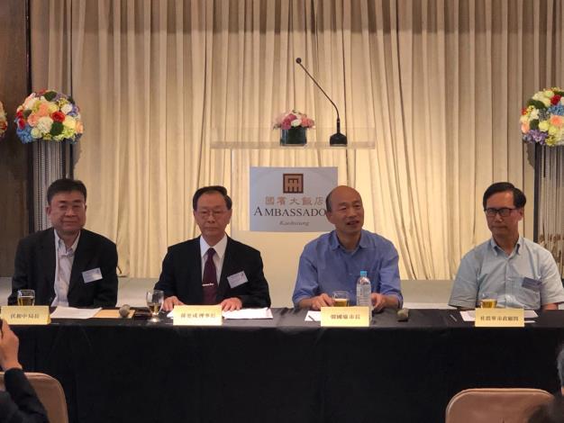 韓市長關心高雄產業未來發展 與高雄市工業會代表座談