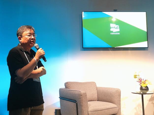 高雄受邀前進德國me Convention分享數位轉型經驗