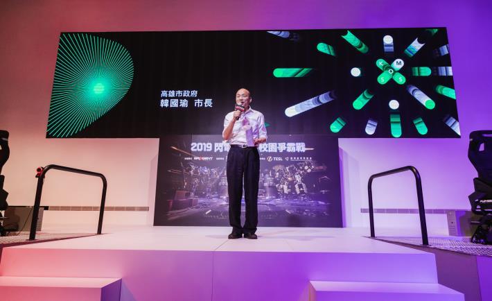 開拓體感科技新紀元 首屆高雄體感嘉年華盛大開幕