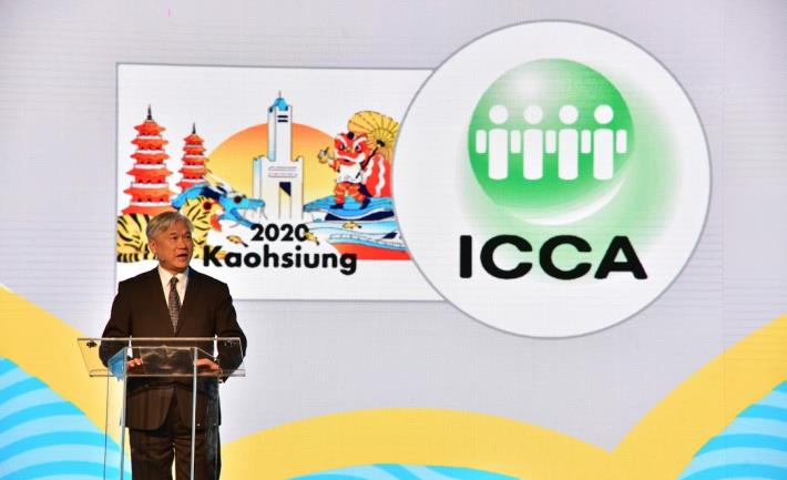 ICCA 2019海派高雄撼動會展舞台 高雄接棒ICCA 2020