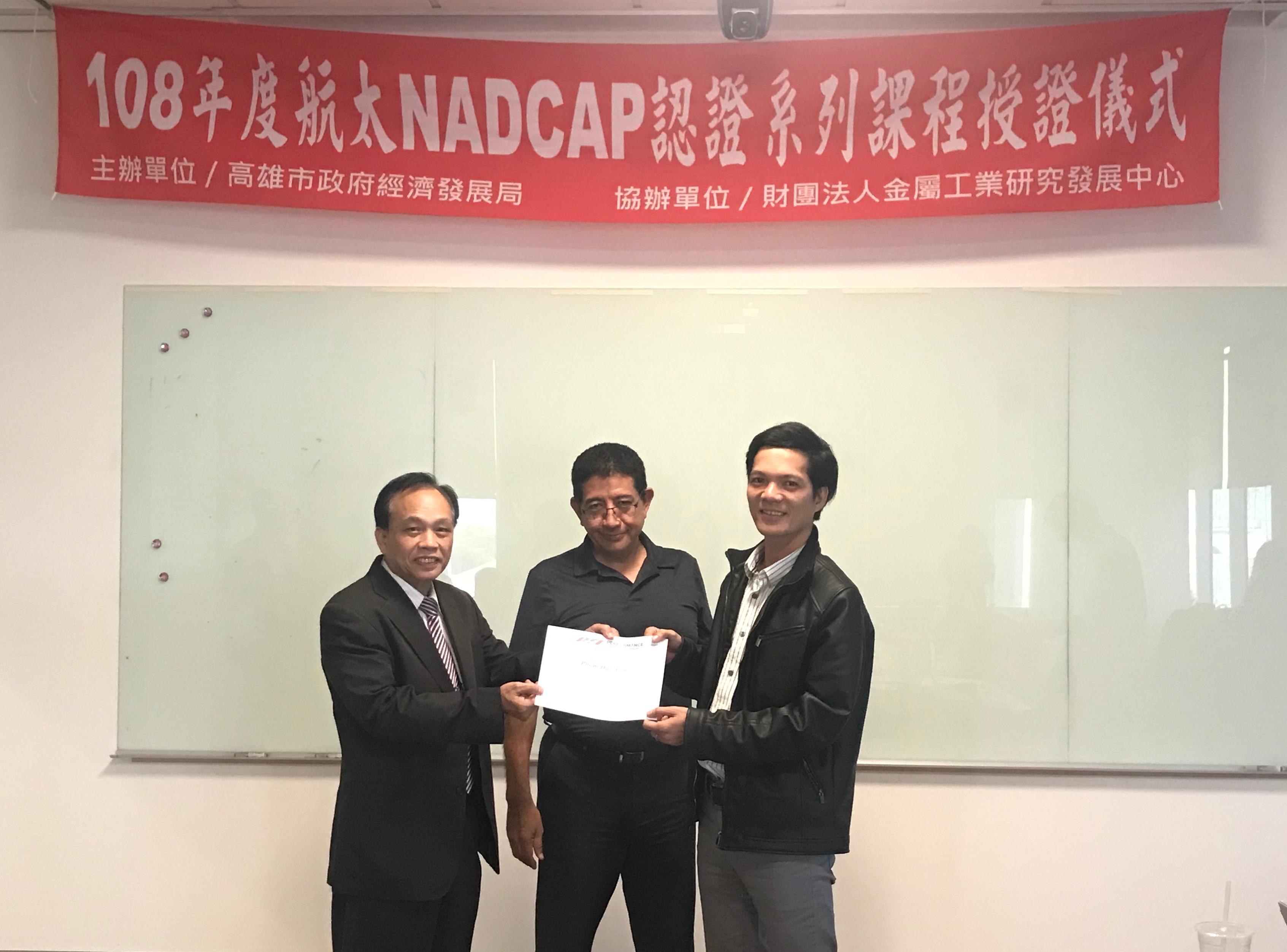 擴大辦理航太NADCAP認證課程 吸引新南向國家報名