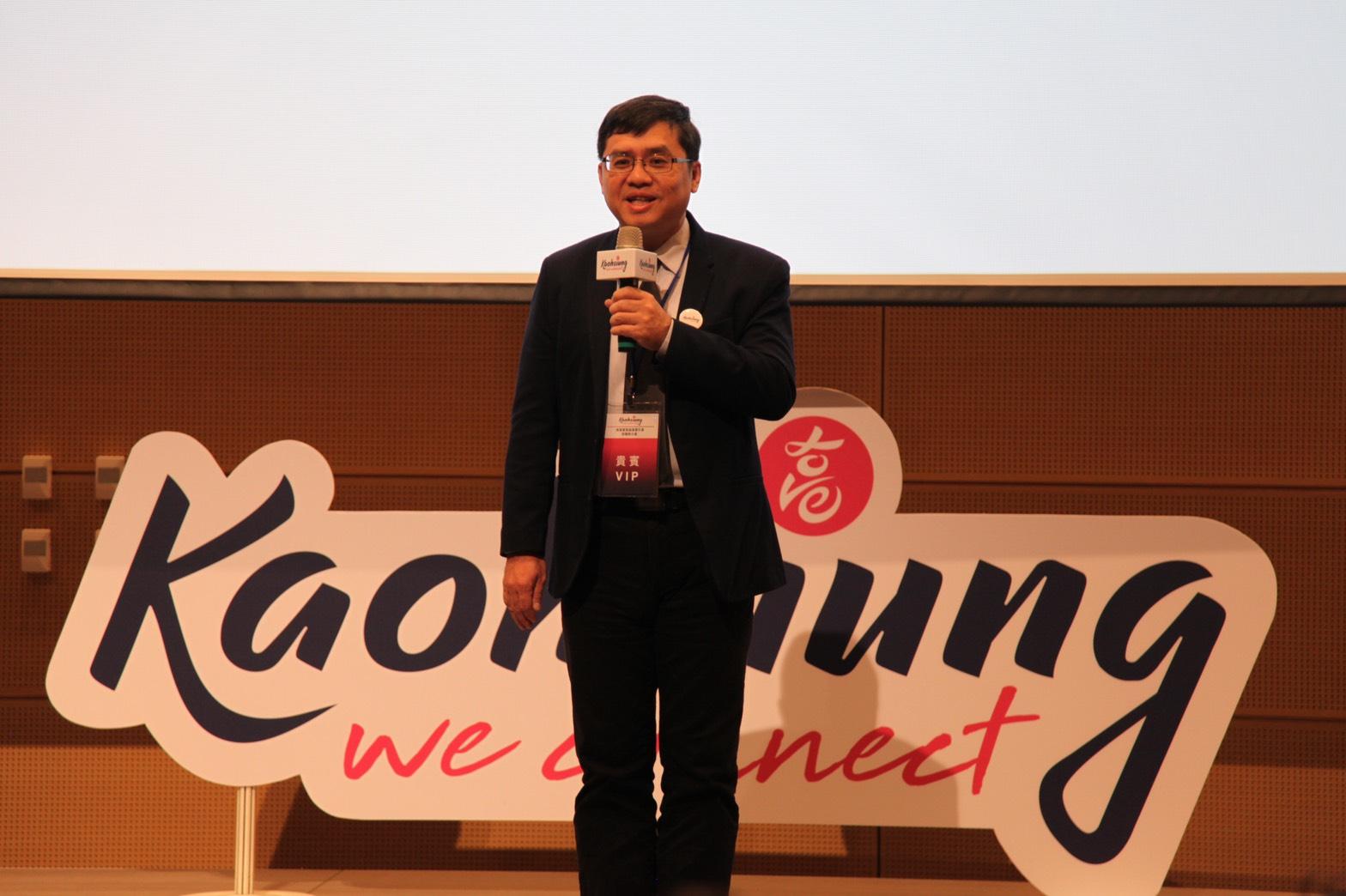 高雄會展論壇結合商機媒合 建立買賣家交流平台 力促國際會議於高雄舉辦