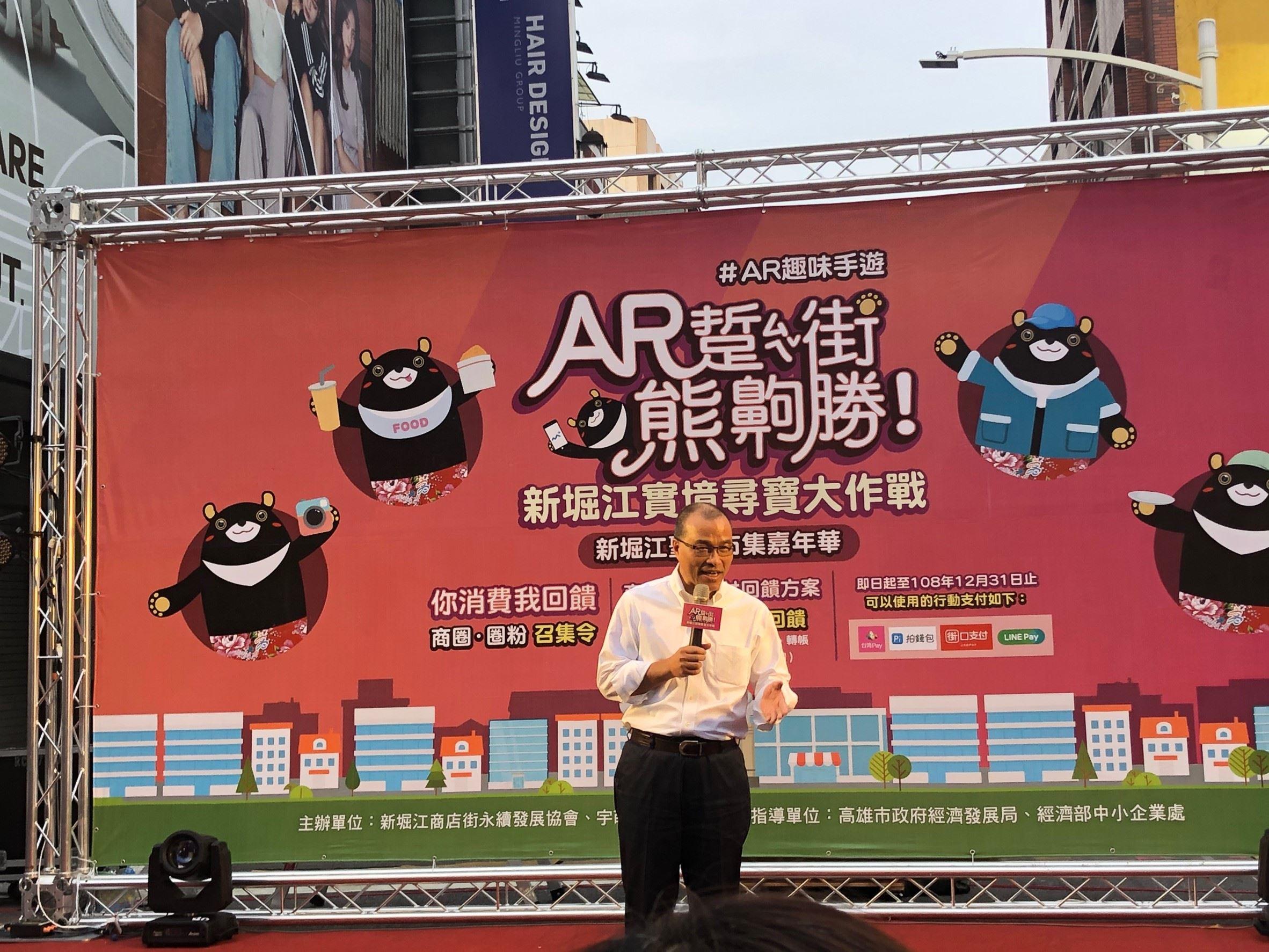 【代發】新堀江商圈AR尋寶遊戲「AR踅街熊齁勝」大作戰  東京來回機票、Switch萬元大獎等你拿