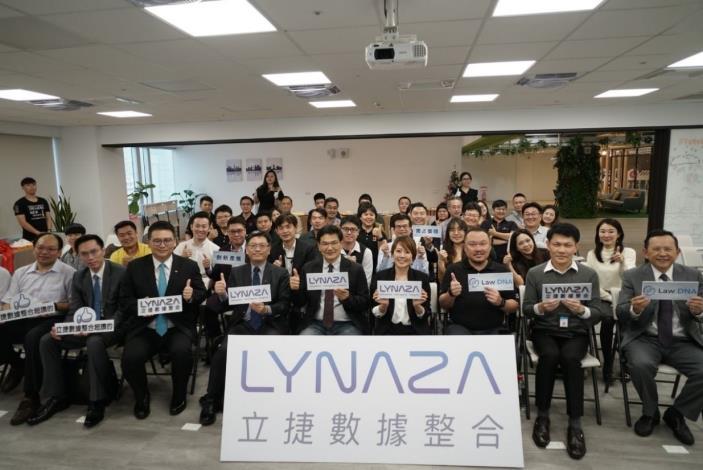 KO-IN進駐廠商「立捷數據整合公司」發表AI新產品 「LAW DNA」大幅提升律師閱卷效率