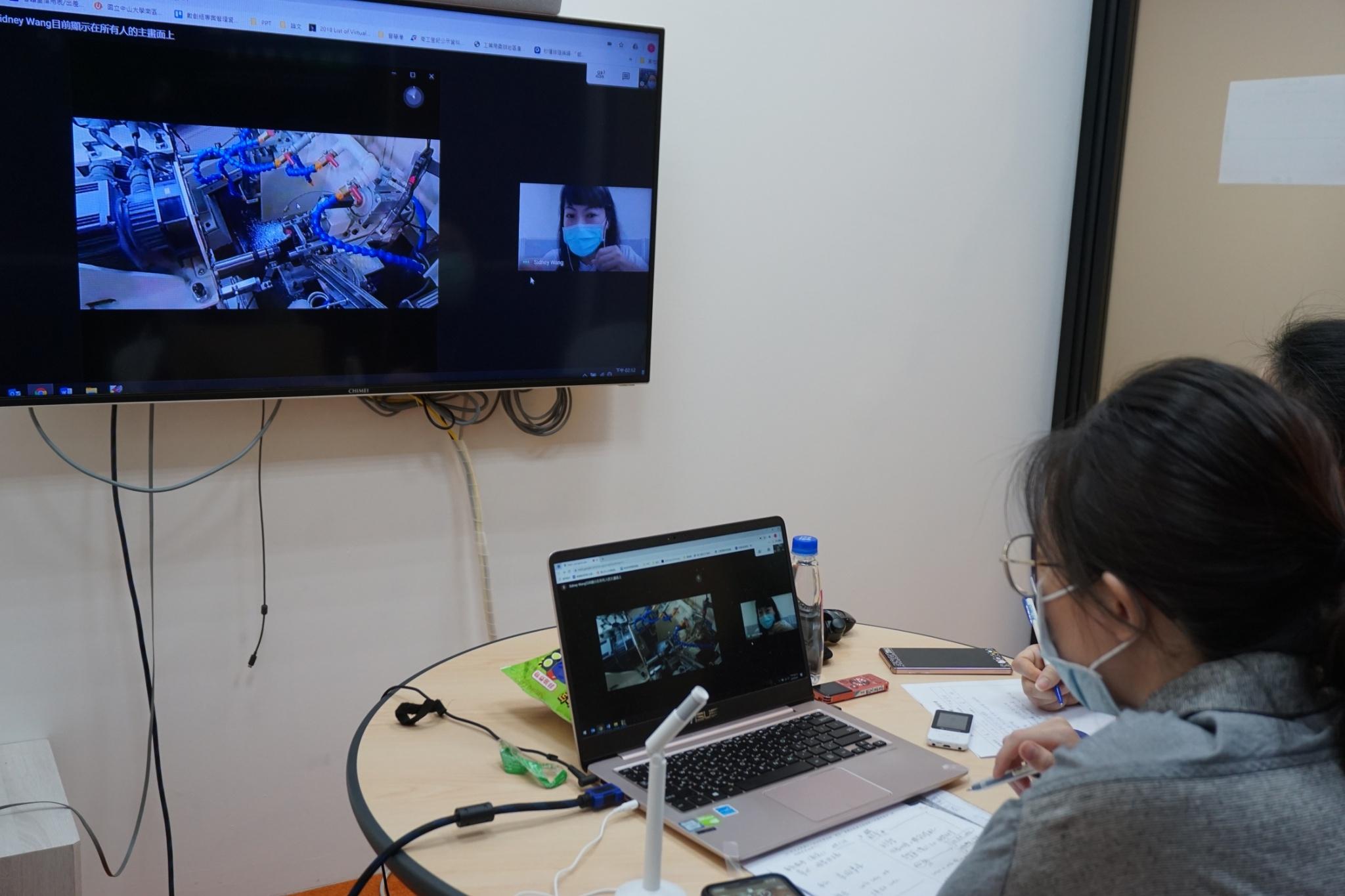 體感產業商機夯 企業視訊聚焦跨域應用