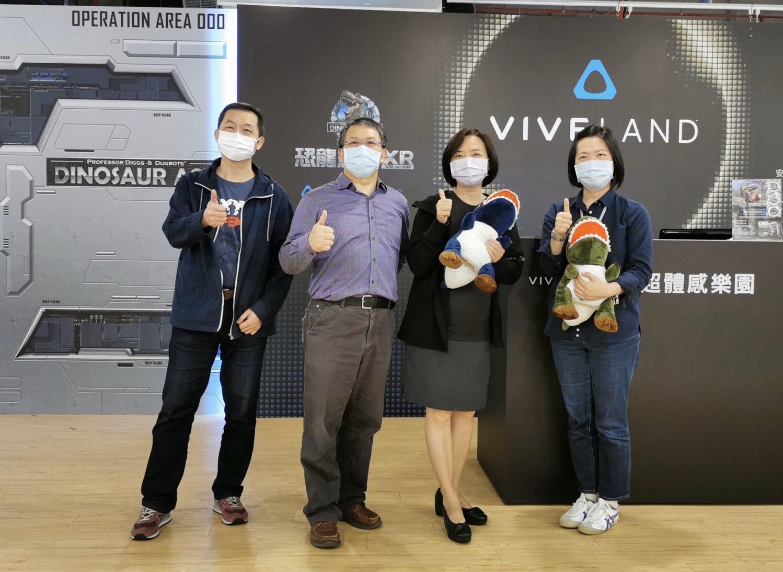 XR超體感樂園試營運 打造VR 2.0全新體驗