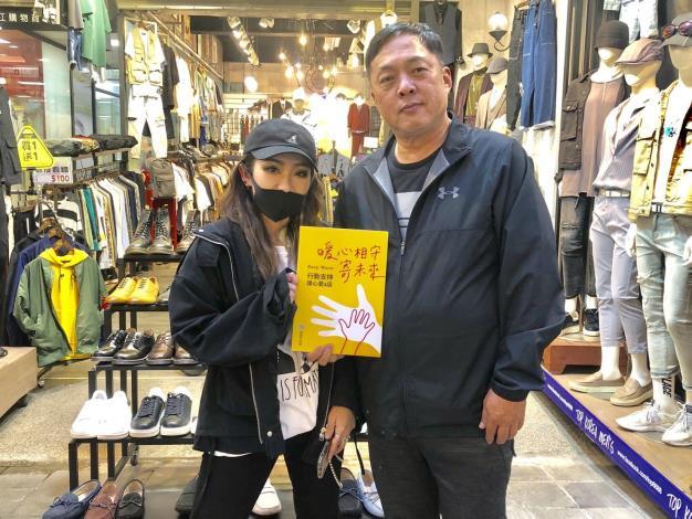 發起「暖心相守2.0」運動 韓國瑜號召房東降租相挺