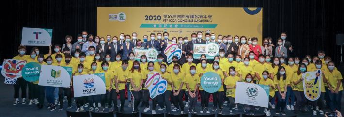 「高雄準備好了!」11月1日舉辦會展界奧斯卡ICCA