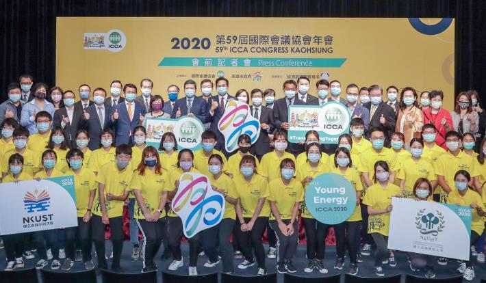 打敗世界大城 ICCA全球年會睽違28年登台