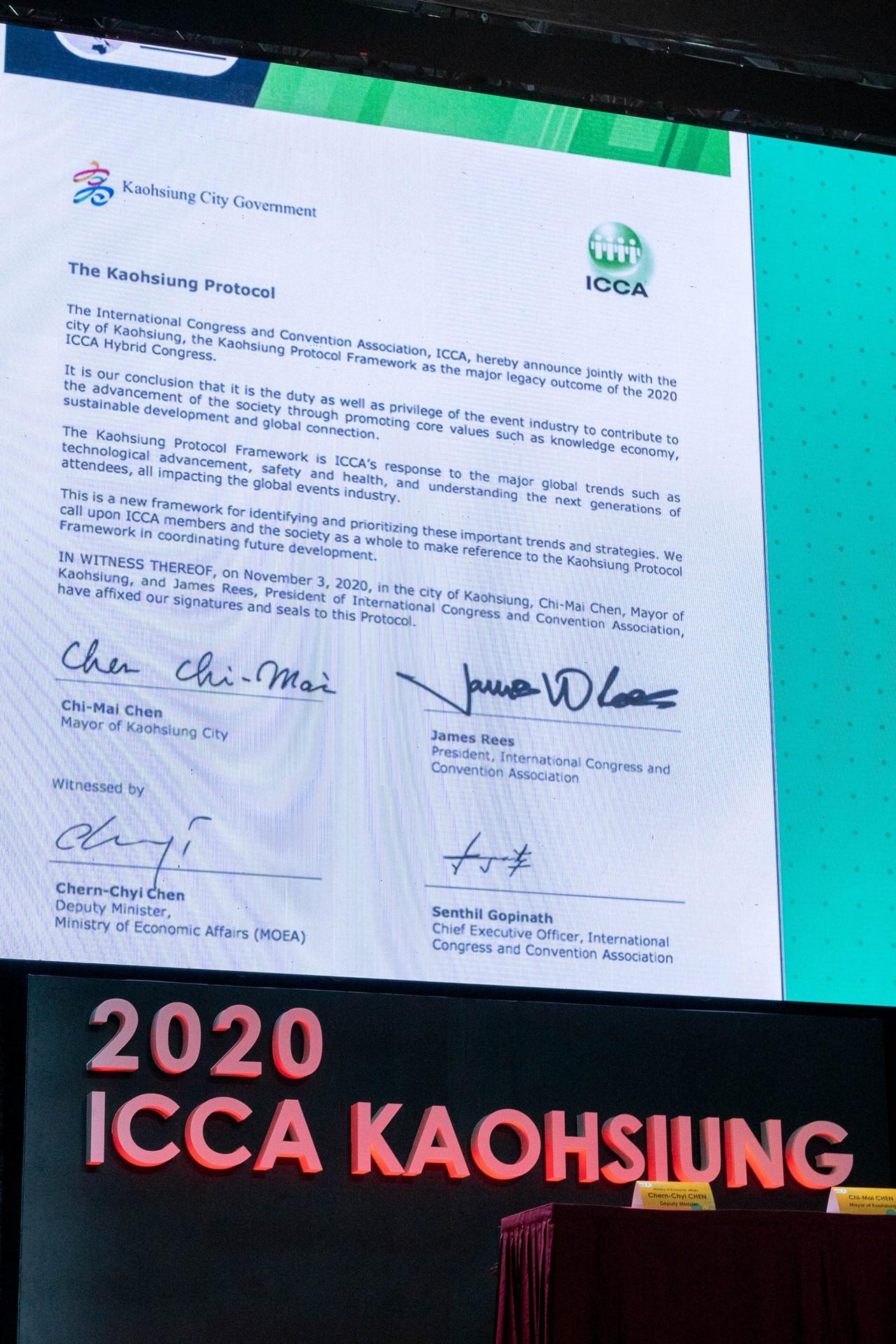 ICCA全球年會創多項新紀錄 陳其邁跨海簽署高雄議定書