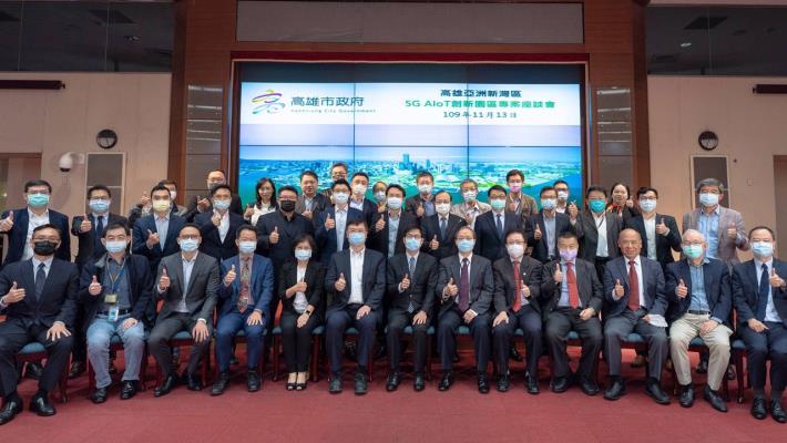 大廠雲集!陳其邁預告月底成立5G AIoT國際大聯盟  中華電率先表達投資意願