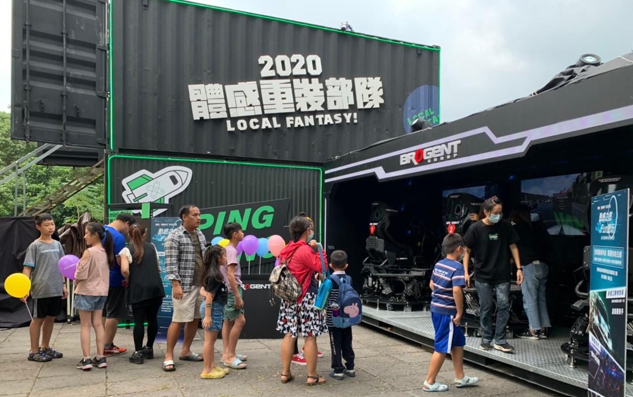 體感重裝部隊台北大會師 Meet Taipei展示高雄新創實力