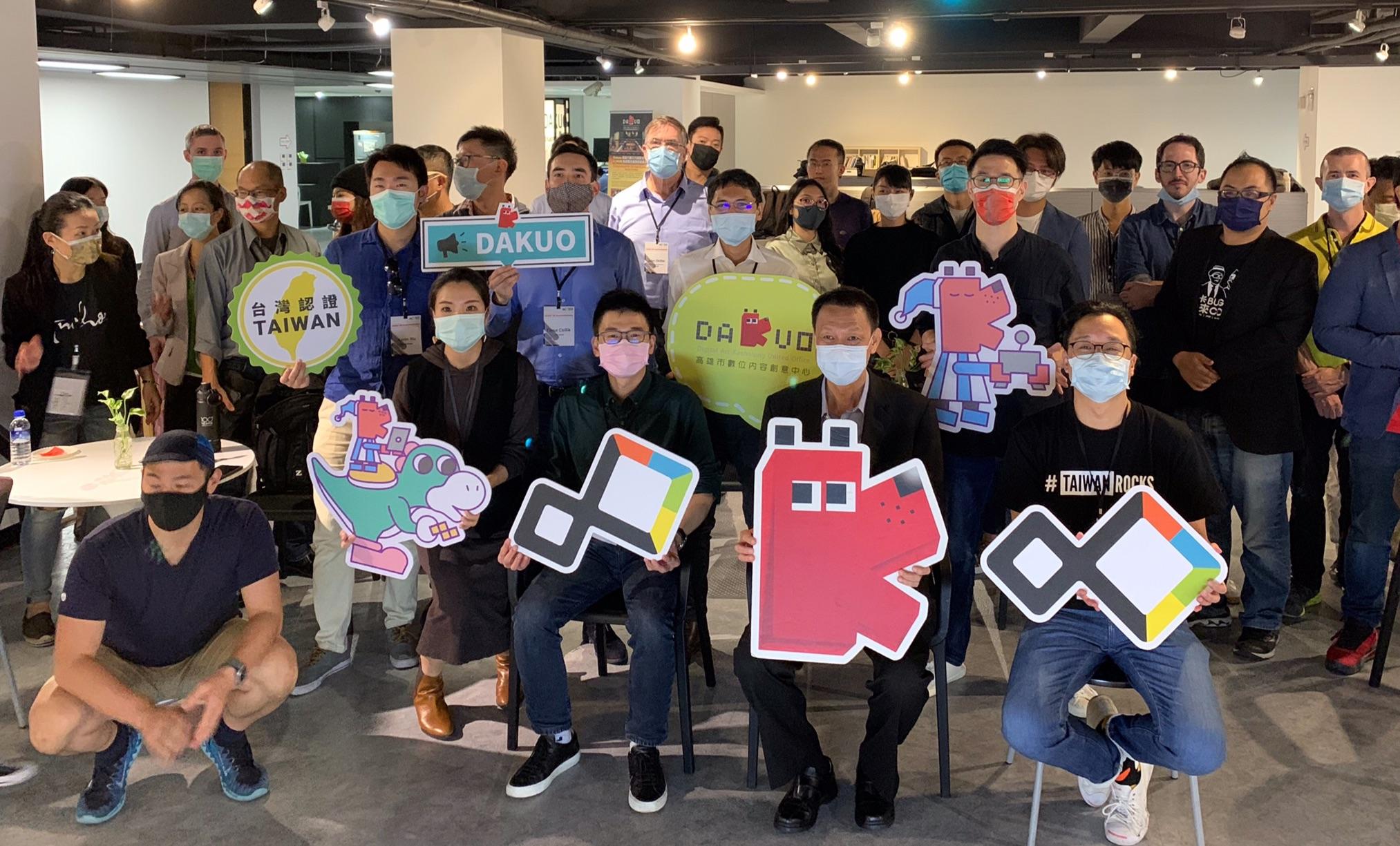國家級新創Startup Island TAIWAN首場合作活動在高雄! 海內外投資人與新創業者深度交流