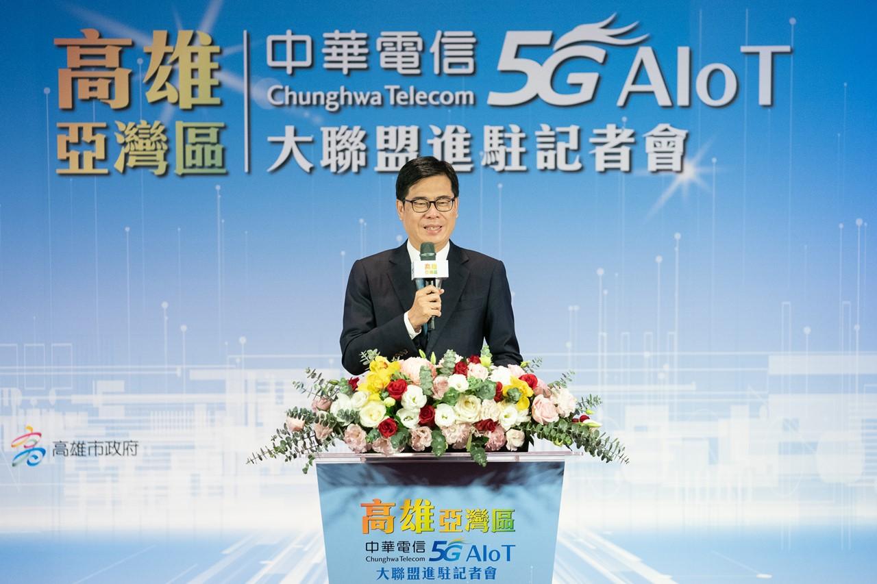 強強配!中華電信、微軟等13業者進駐高雄 佈建5G AIoT創新園區
