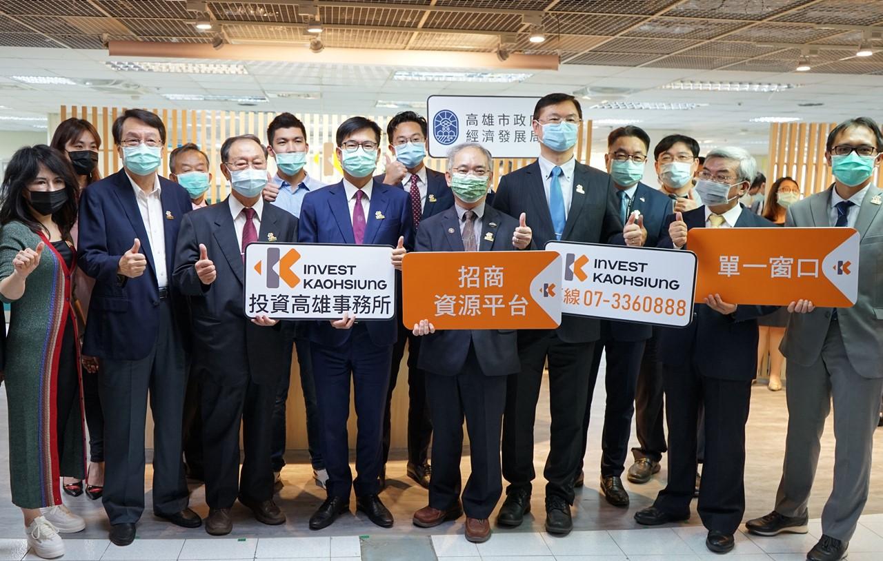 陳其邁:半導體高雄隊將成全球重要的供應鏈之一
