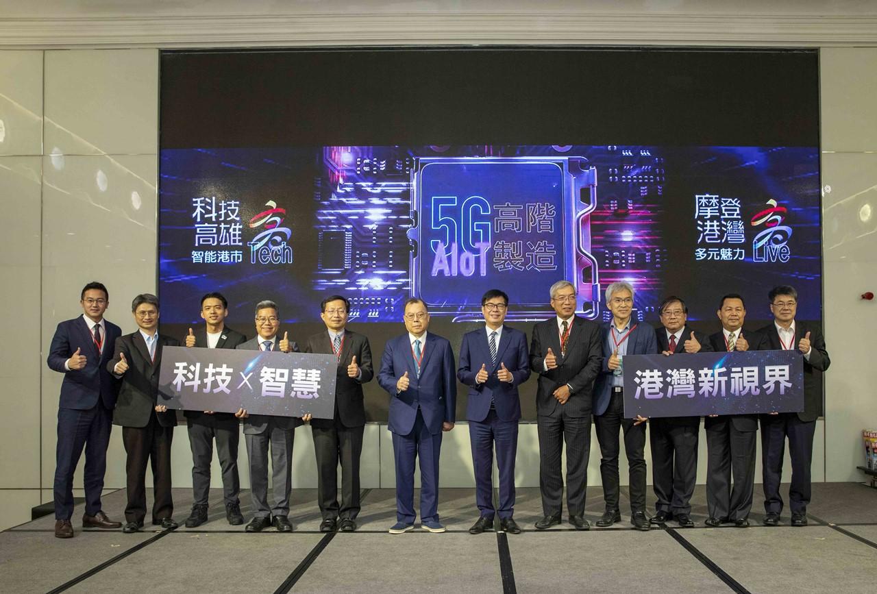 投資高雄產業論壇破300家企業湧入  陳其邁:形成最完整的半導體產業聚落