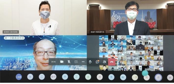 亞灣5G AIoT創新園區線上說明會登場  超過三百家企業表達進駐意願