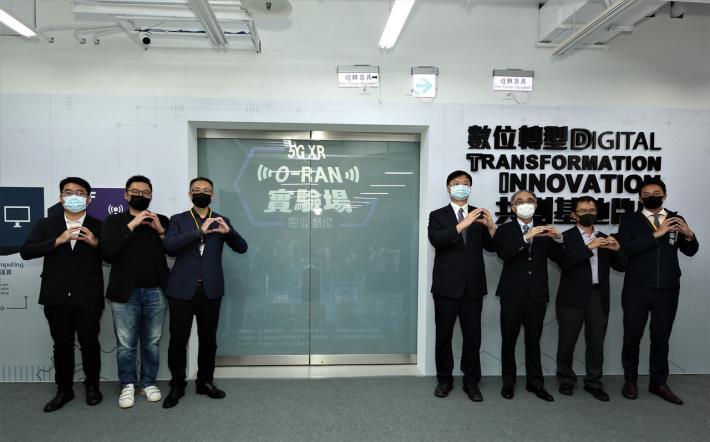 全台首座5G XR O-RAN實驗場亞灣啟用 催生5G創新應用