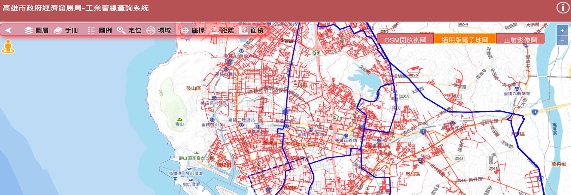 高雄市政府經濟發展局-工業管線查詢系統