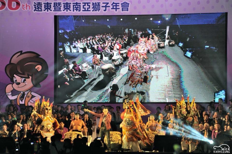 第56屆遠東暨東南亞獅子會年會3
