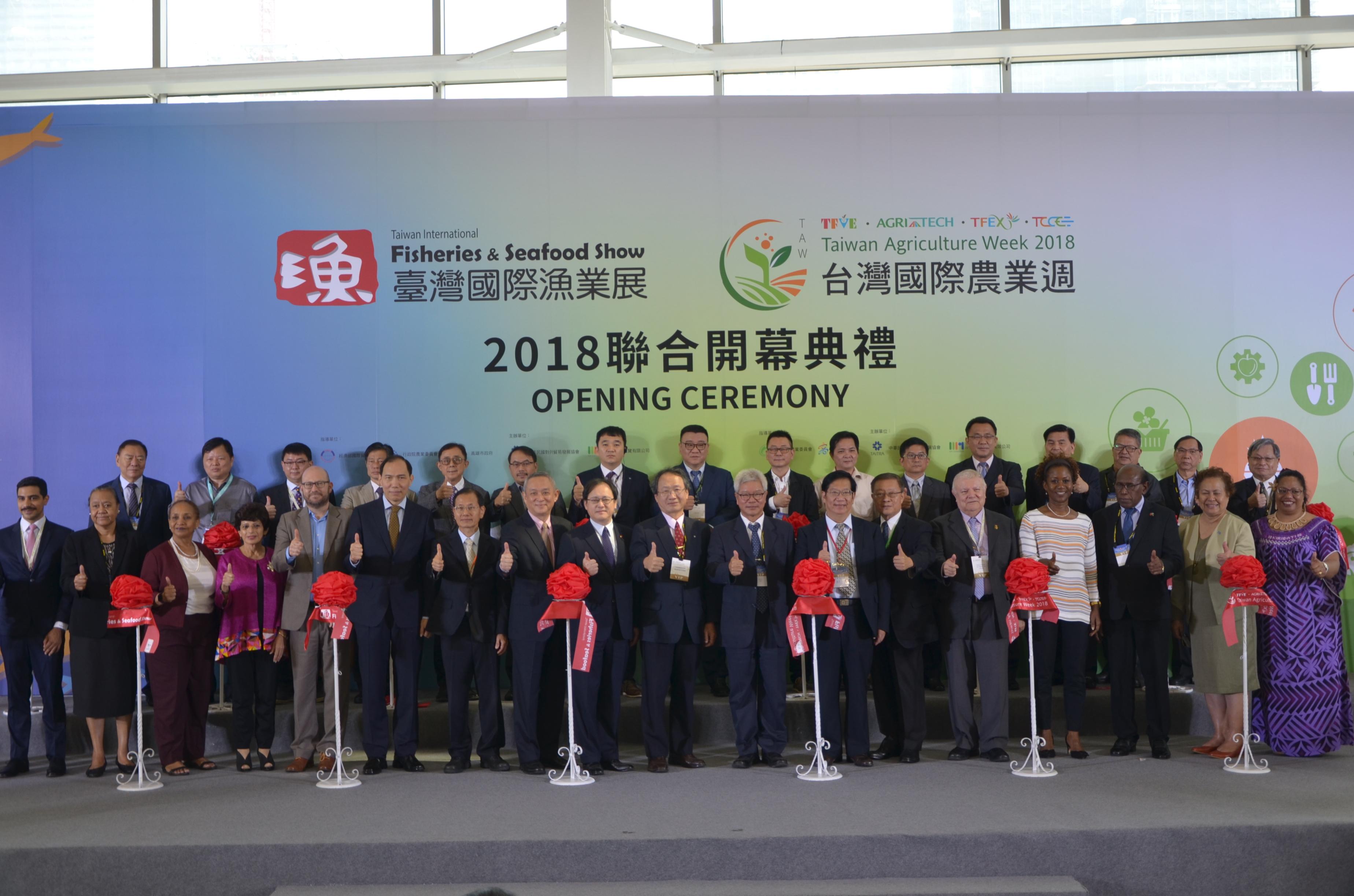 2018臺灣國際漁業展盛大登場