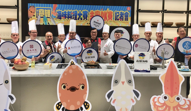 星級主廚PK賽前哨戰!高雄海味料理五寶入菜