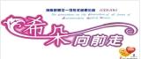 高雄市性別主流化專區網頁