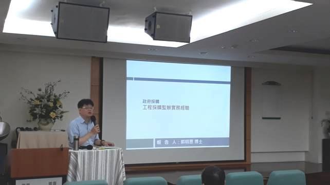 法務部廉政署108年「廉政預防業務專精研習」