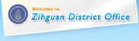 Zihguan District Office