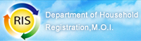 Department of Household Registration,M.O.I.