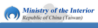 Ministry of the Interior Republic of China(Taiwan)