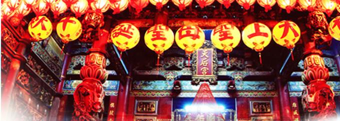 Tianhou Temple at Cihou