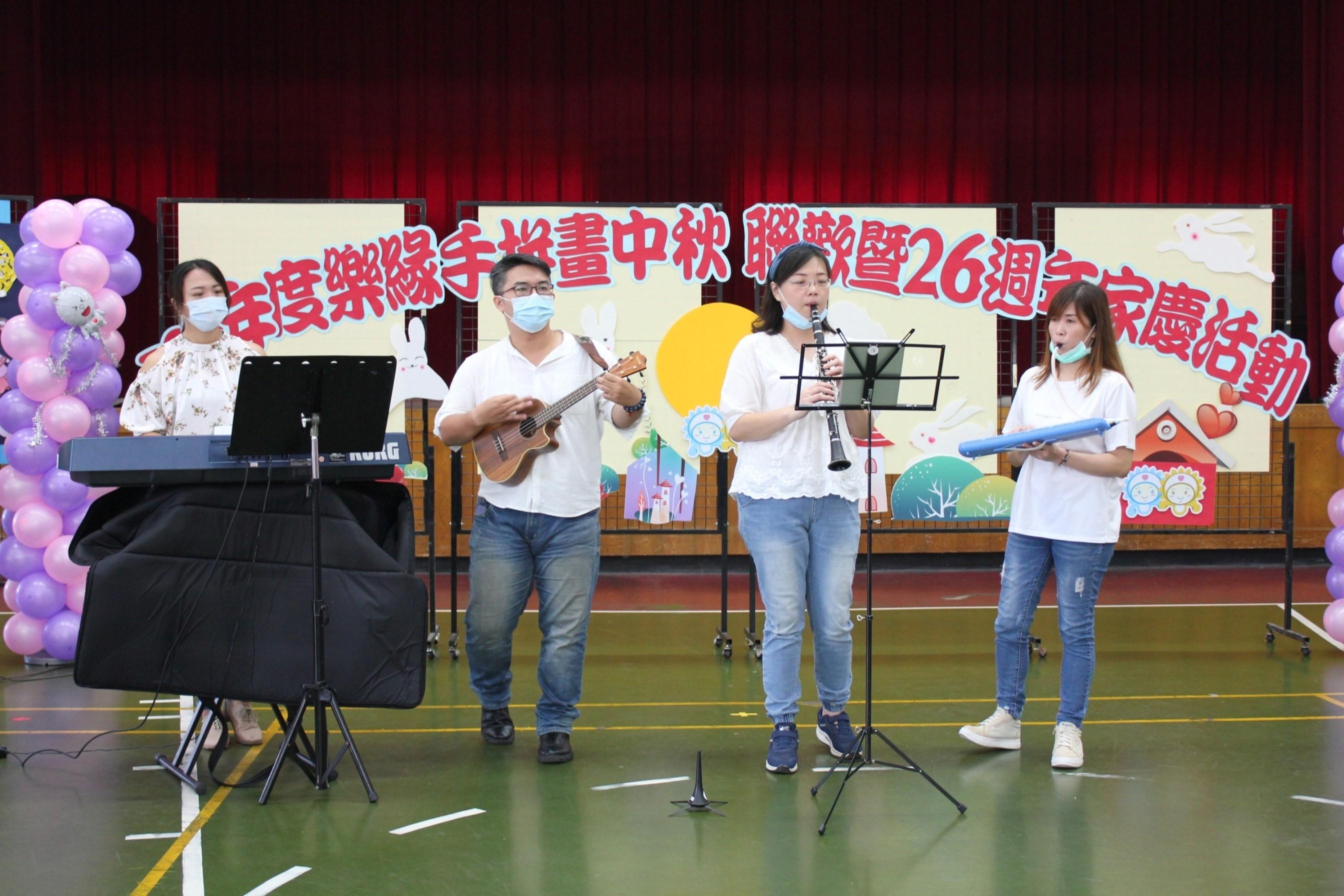 無障礙之家提供-小豆芽室內樂團表演多首以月亮為主題的歌曲