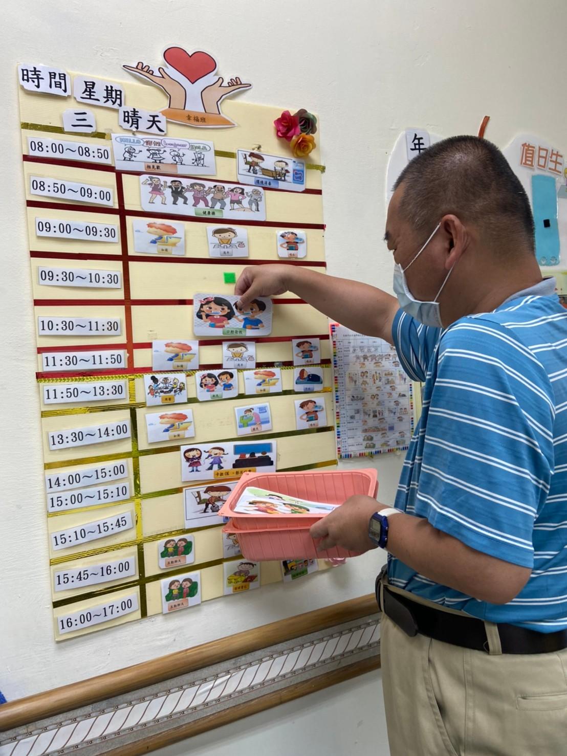 無障礙之家提供-中度心智障礙的阿銘,自行排定作息表