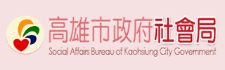 Social Affaiirs Bureau of Kaohsiung City Goverment