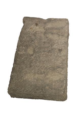 016 埤石