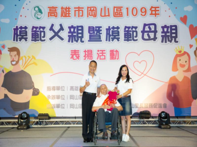 109年模範父親暨模範母親表揚活動-區長與里長共同祝賀最年長模範父親