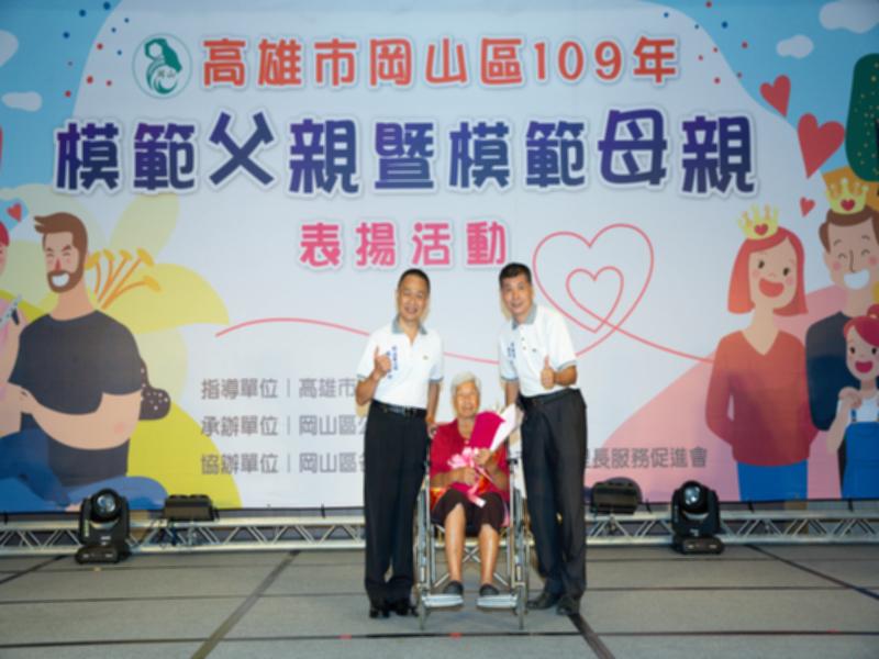 109年模範父親暨模範母親表揚活動-區長與里長共同祝賀最年長模範母親