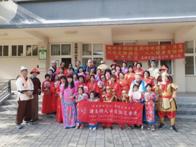 媽祖文化節踩街活動-2